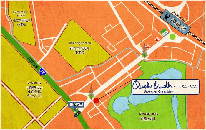 堺市にあるイタリア料理屋くえろくえらまでの地図